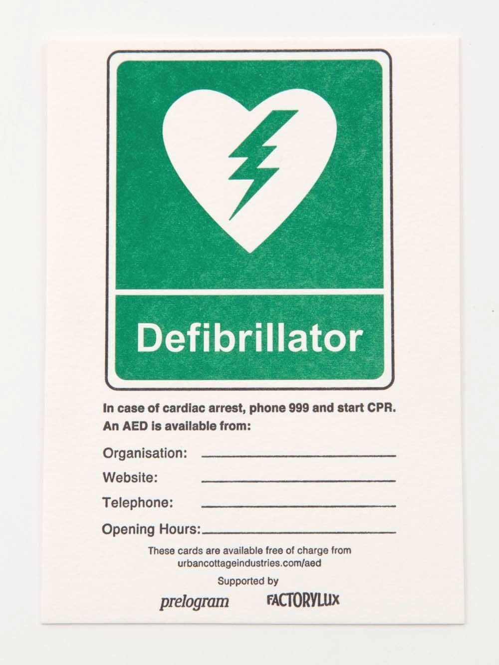 AED card to share your defibrillator